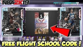 NBA 2K19 FREE CHANCE AT A DIAMOND MICHAEL JORDAN OR FLIGHT SCHOOL PLAYER LOCKER CODE IN MYTEAM