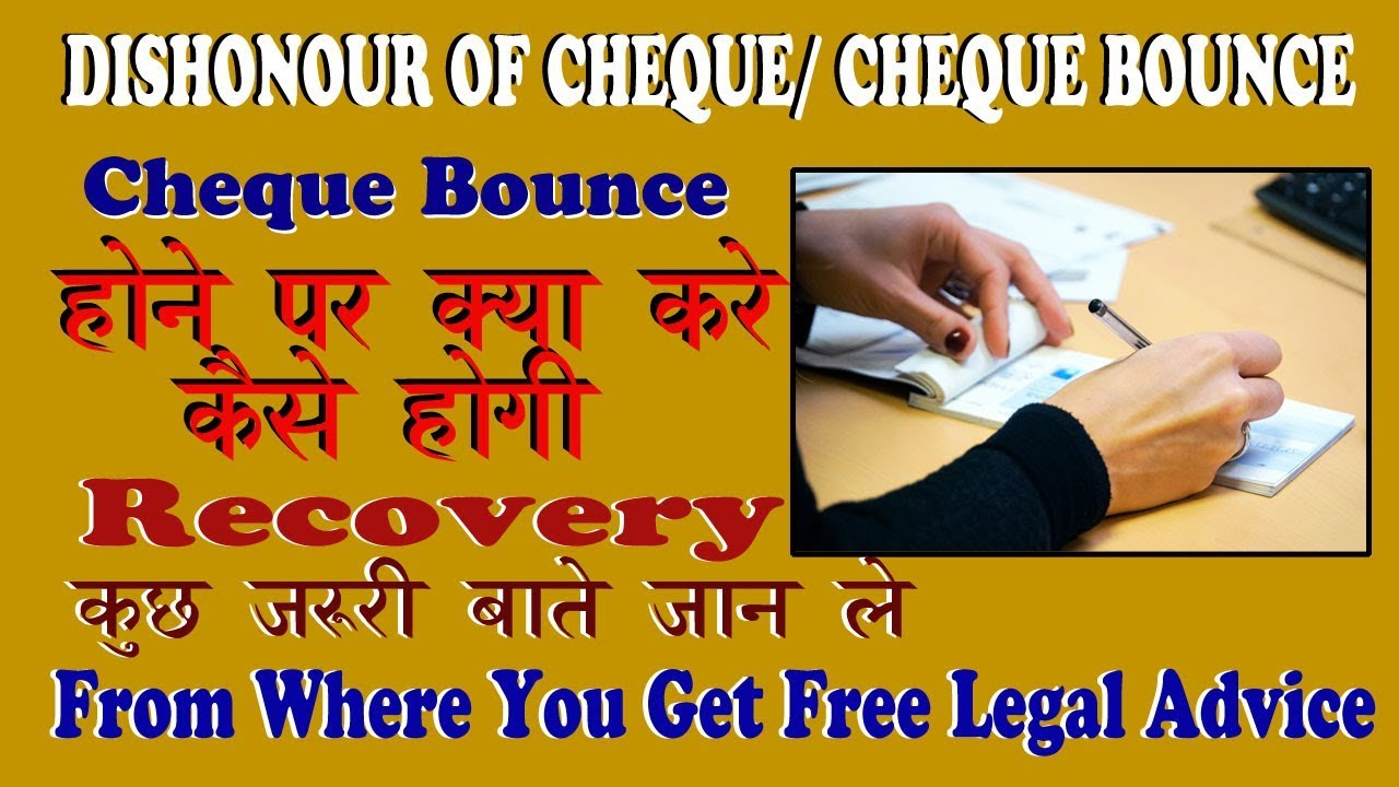 reasons for dishonour of cheques When the cheque is returned by the banker for anyone or more reasons by the banker, it is known as dishonour and the cheque thus cheques are returned by the.