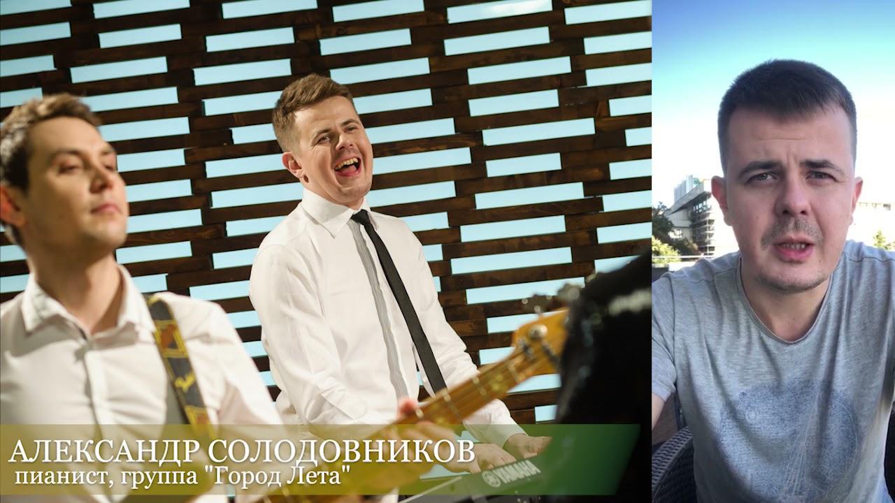 Александр Солодовников отзыв на фотографа Волкова Владимира