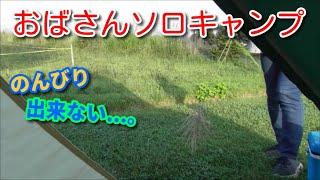 【おばさんソロキャンプ】70 本州最北端の青森県へ!我ながらタフ。(キャンプ場内運転、速く感じるかもしれませんが動画の特性に寄るものです) プレゼントをご用意しました!