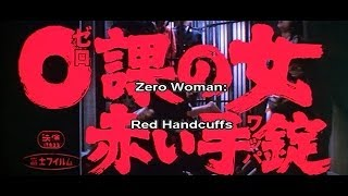 Music and images from ZERO WOMAN RED HANDCUFFS (1974) directed by Y...