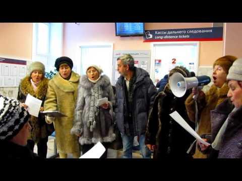 Флэшмоб в Усолье-Сибирском