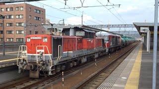 【重連運用】JR貨物 8075レ DD51-1028+DF200-223+タキ 八田駅入線