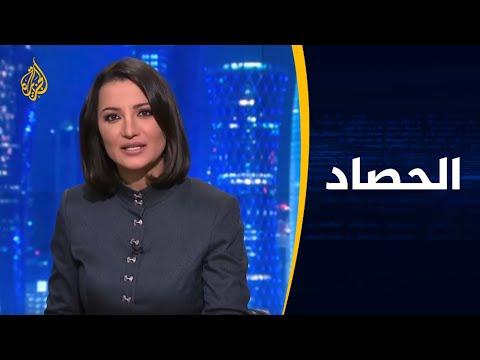 الحصاد- ماذا تريد تركيا من اليمن؟  - نشر قبل 6 ساعة