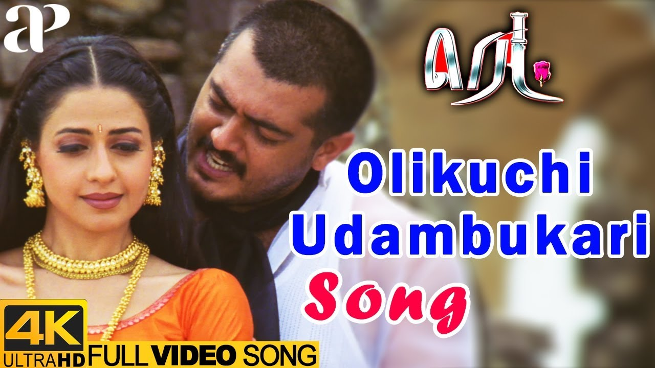 Download Olikuchi Udambukari Full Video Song 4K   Red Tamil Movie   Ajith   KK   Anuradha Sriram   Deva