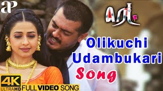 Olikuchi Udambukari Full Video Song 4K | Red Tamil Movie | Ajith | KK | Anuradha Sriram | Deva