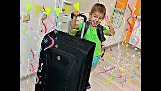 Прощай ДЕТСТВО!!Мальчик съезжает от родителей!!! Или праздник переселения в свою кровать.