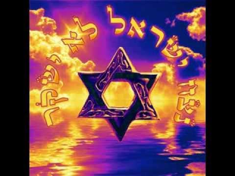 "רמיקס "" התקווה "" ברסלב לישראל ZT Productions REMIX "" HaTikva "" FOR Israel"