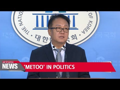 Ruling party lawmaker offers to resign amid sexual harassment allegation