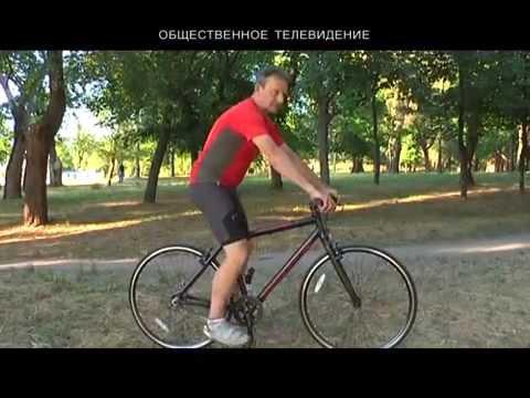 Как правильно отрегулировать посадку на велосипеде. Александр Жулей