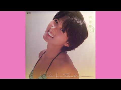 斉藤慶子「ハッピーチョイス」1983