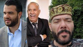الخراز يوسف الزوالي نور بنت الشعب