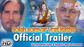 Solah Somvar Vrat Katha Hindi Official Promo | Official Trealer | Home Tv Movies