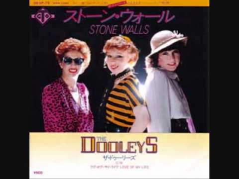 The Dooleys - Stone Walls