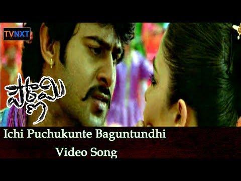Ichi Puchukunte Baguntundhi Video Song   Pournami Movie Video Songs   Baahubali Prabhas   Charmi
