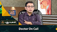 Doctor On Call 24-08-17 Puthuyugam TV Show Online