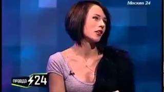 Индеец Екатерина Иванчикова из IOWA