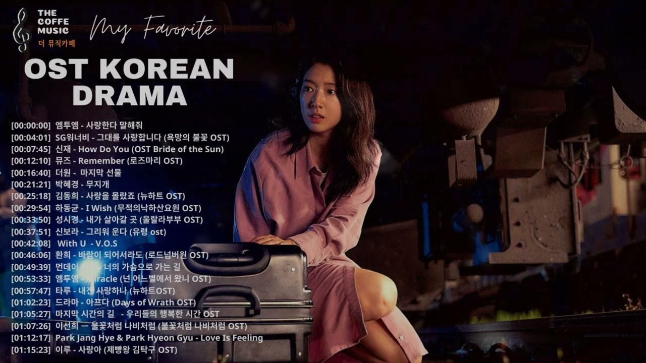 ✔드라마 OST 명곡 Top 20 💝 BEST 최고의 시청률 명품 드라마 OST 💝 Korean Best Drama OST