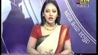 ATN Bangla Morning News 18th October 2011