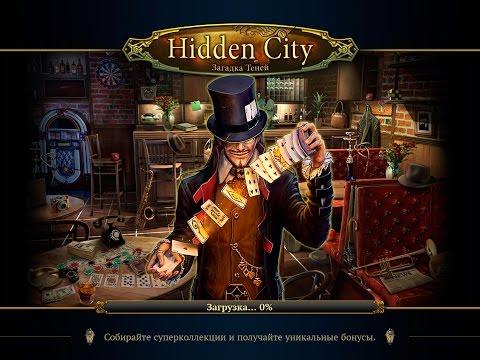 Hidden City: Загадка Теней - Gameplay (ios, ipad) (RUS)