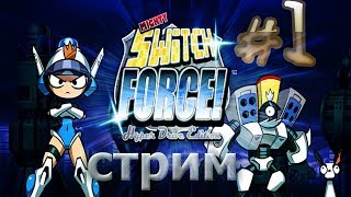 Mighty Switch Force! Hyper Drive Edition #1 27 января в 15:00 по мск
