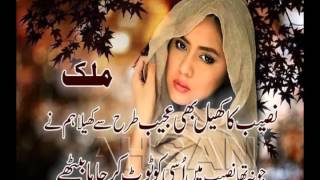 01   Aaj Humne Dil Ka Har Kissa MyMp3Singer com