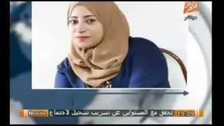 مفاجاة| الداخلية هى من قتلت الصحفية ميادة|اشرف..شاهد