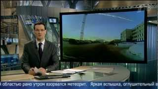 Вечерние новости с субтитрами