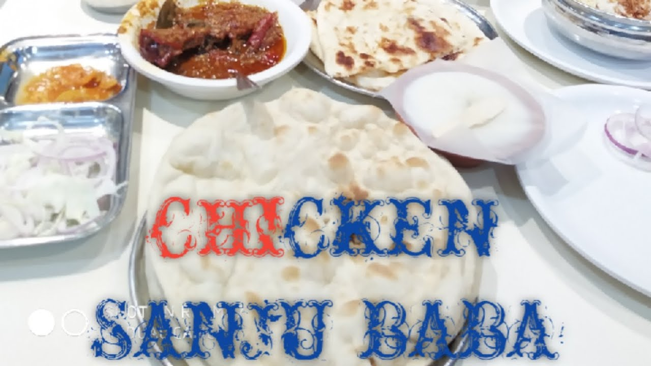 Masjid Bandar Food Vlog Recipe by Sanjay Dutt(in Bengali ...