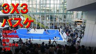 バスケの聖地・渋谷でスリーバイスリー「3X3」渋谷ストリームで観戦!