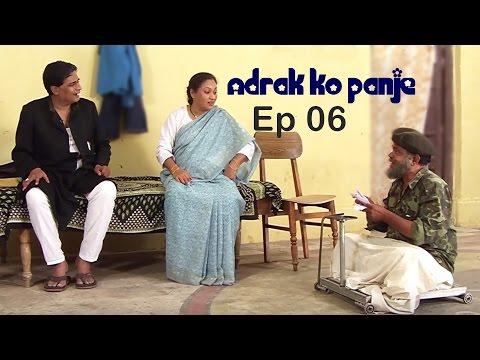 Adrak Ko Panje Ep 06 - Jamsheed Khan || World famous family comedy show.