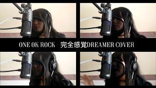 ONE OK ROCK - 完全感覚 Dreamer (Kanzen Kankaku Dreamer) Cover【A i r i】 thumbnail
