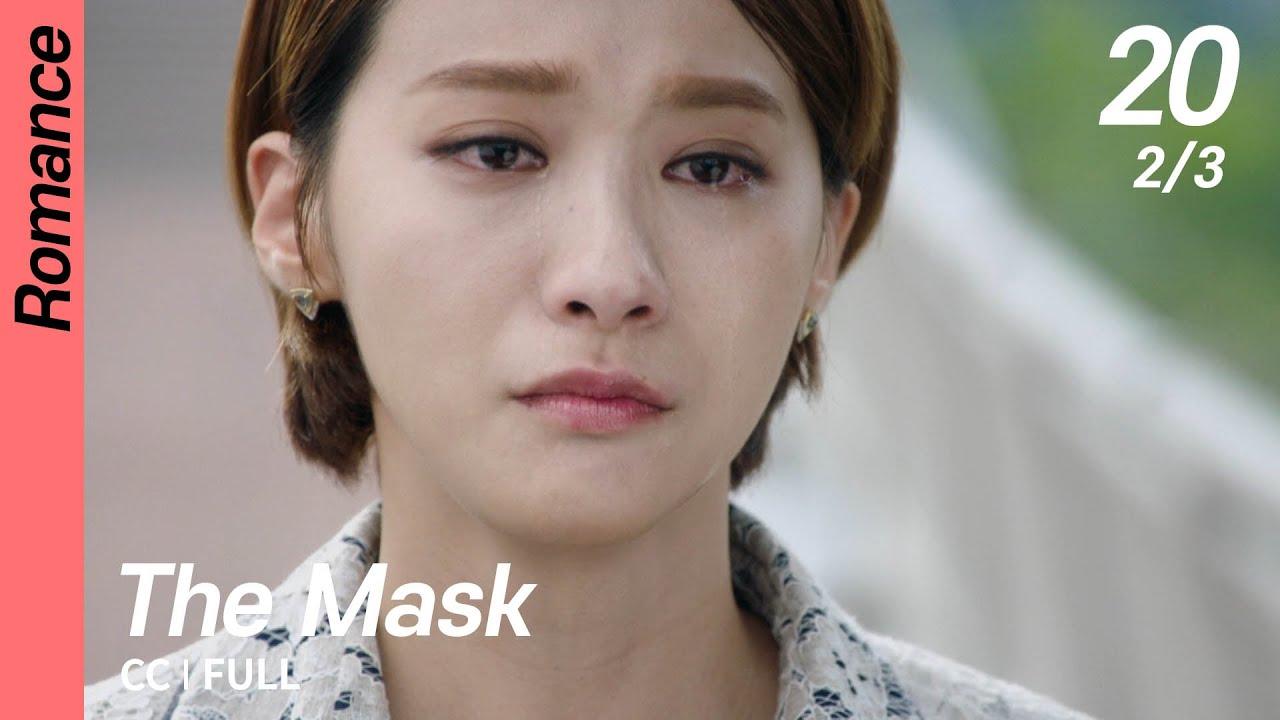 [CC/FULL] The Mask EP20 (2/3) | 가면