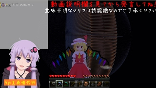 【無言裏作業生放送】サボらないための最強TT製作!!09.5【Minecraft】 【CustomSteve】