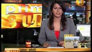 SIRASA PRIME TIME SUNRISE 2014-08-29
