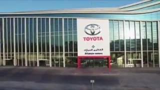 Toyota Wave Showroom - Musaffah, Abu Dhabi