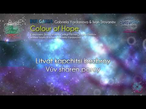 "Gabriela Yordanova & Ivan Stoyanov - ""Colour of Hope"" (Bulgaria) - [Karaoke version]"