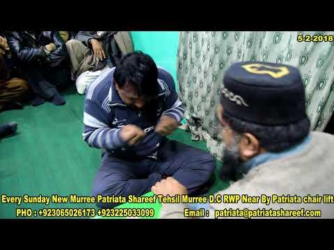 patriata shareef 2018 New powerful jinn