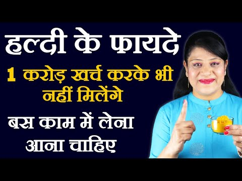 how to make curd in hindi