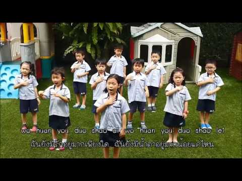 Gan En De Xin, Graduation Chinese song Mp3