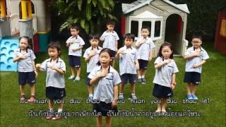 Gan En De Xin, Graduation Chinese song