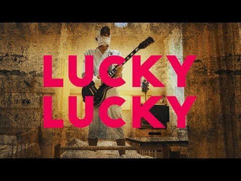 【Music Video】Lucky Lucky - a flood of circle