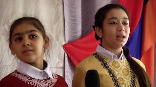 Севастополь многонациональный. Армяне