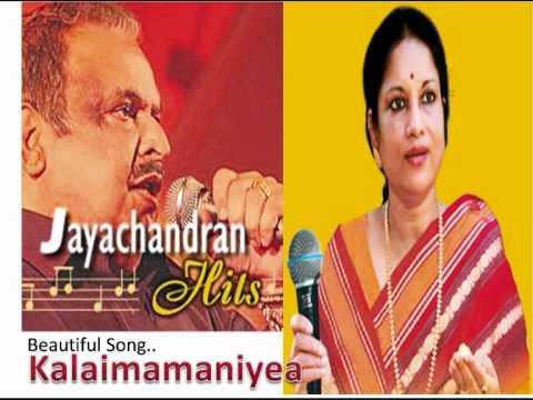 Lierachas — malayalam old songs mp3 free download p jayachandran.