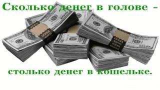 Как перевести деньги (которые невозможно перевести) между кошельками, банками и платежными системами
