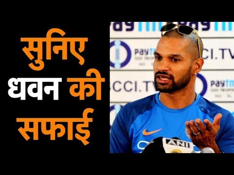 मैच हारने के बाद Team India ने की मस्ती, लोगों ने किया ट्रोल तो Shikhar Dhawan ने दिया जवाब