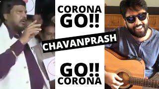 Ramdas Athawale saying Corona Go! Go Corona! Dialogue with beats