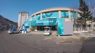 Olympic Village Tour by Team Ireland representatives - PyeongChang 2018