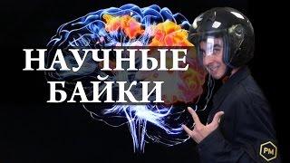 Разрушители мифов  Суём руку в банку с серной кислотой  Химия – Просто