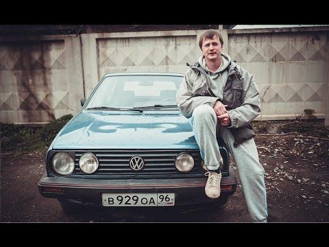 01.Volkswagen Golf GTI 1986 г.в. за 45.000 руб